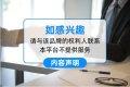 快天下中式快餐超市加盟怎么样?