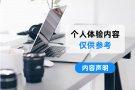 咔扑茶饮品 小本创业者的选择