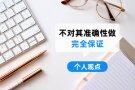 咔扑茶茶饮加盟投资大吗?利润怎么样?