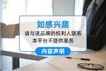 萨斯顿西餐加盟费用和条件