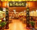 海荣锅贴馆怎么样加盟电话