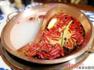 来重庆,记得去吃这家火锅,感受最正宗的重庆火锅味道