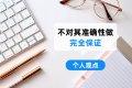 震惊!未来几年,农业的发展将会有这几个大趋势?