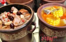 深圳小女当家快餐店加盟招商电话多少