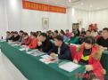 2019豫鄂陕区域香磨五谷科加盟商突破自我主题峰会圆满闭幕