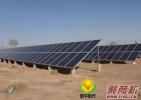 和平阳光太阳能怎么样?和平阳光太阳能加盟吗