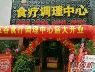 香磨五谷杂粮坊怎么样加盟赚钱吗