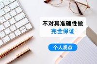 加盟一个dq冰淇淋店要多少钱