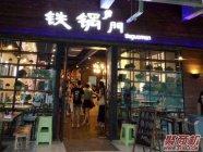 开香锅店需要加盟吗加盟哪个品牌好?
