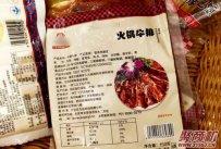 火锅侠食材超市官网电话和具体加盟流程