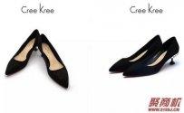 CreeKree女鞋女包加盟店全国多少家?优势多吗