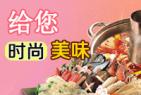 三福水煮鱼