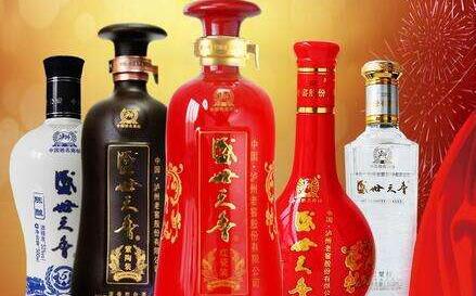泸州老窖白酒