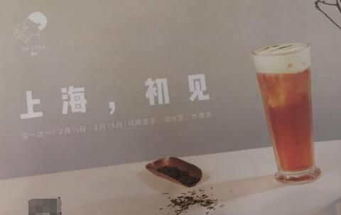heytea喜茶_2
