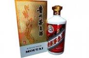 贵州茅台白酒加盟_1