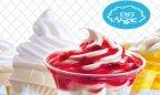 仙草王冰淇淋