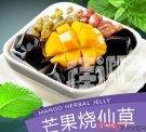 重庆街吧奶茶加盟_6