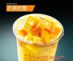 重庆街吧奶茶加盟_5
