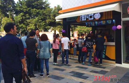 重庆街吧奶茶