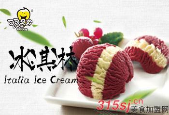 可可贝罗冰淇淋加盟