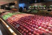 京东生鲜超市7fresh加盟_6