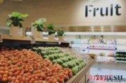 京东生鲜超市7fresh
