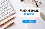 朴社长石锅拌饭