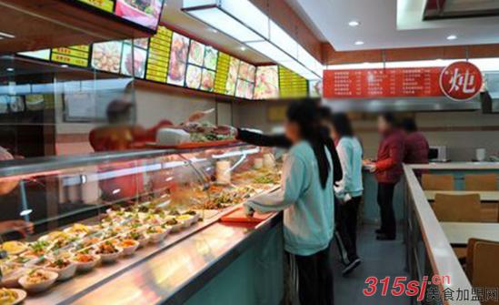 中式快餐_4