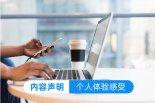 北角巷奶茶