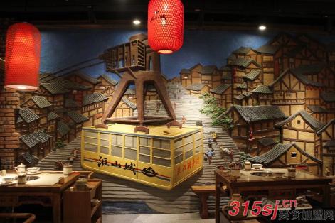 山山城中的小小山山城,重庆网红打卡圣地,特色火锅强烈推荐_3