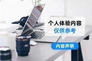 卢小鱼酸菜啵啵鱼加盟_6