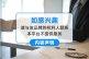 汉邦石锅菜