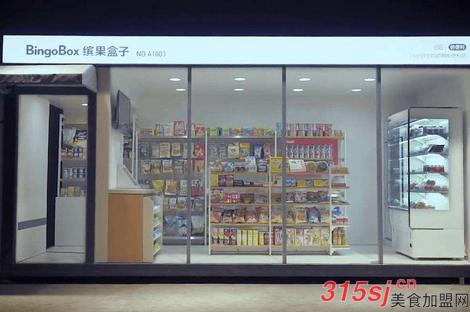 缤果盒子无人超市