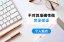 金芙蓉寿司