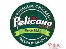 pelicana百利家炸鸡