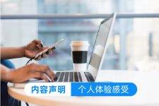 巴巴拉酸菜鱼粉