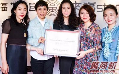 王辣辣 从酸辣粉网红店到女性商业生态:都是社群经济的魅力_5