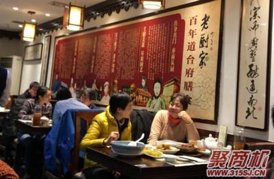 134年只开6家店,老厨家第四代传人郑树国专访_5