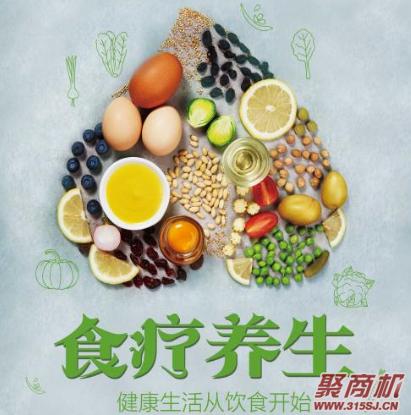 人人想做食疗 如何选择食疗养生加盟品牌?_1