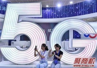 刚刚!中国5G商用牌照正式发布_2