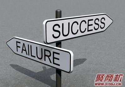 大器晚成,是普通人成功的唯一捷径!   王兴一战赚了4000亿_3