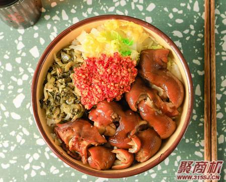 耿欢喜剁椒拌饭_1