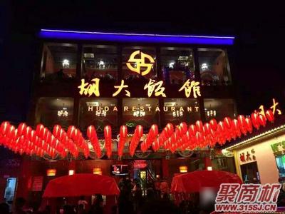 胡大饭馆演绎簋街20年传奇 成为帝都排队神店_2