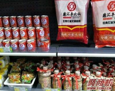 加盟青膳煌火锅食材超市怎么样_2