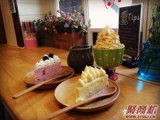 王太私房甜品