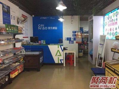 重庆菜鸟驿站加盟咨询电话_2