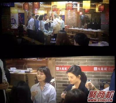"""看完《中国机长》就吃火锅!发现""""餐饮+电影""""的营销新思路_7"""