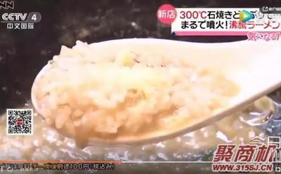 """你的拉面生意难做?日本拉面装杯、拉面放""""碗""""里现煮创意食客爆满_5"""