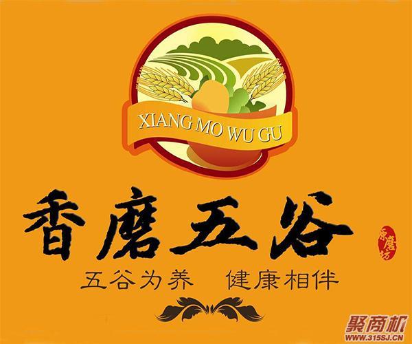 北京香磨五谷