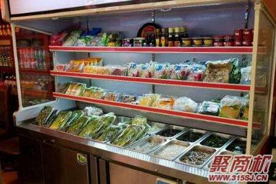 锅战火锅烧烤食材自选超市加盟